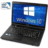 中古パソコン ノートパソコン 正規 Windows10 搭載 Celeron HDD160G メモリ4G 無線LAN キングソフトOffice DVDROM A4 ワイド 大画面 15.6型 NEC Versapro (HDD160GB/メモリ4GB)
