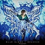 BLUE BLAZE / 飛蘭