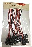 [K-Target]T10 ウエッジ ソケット 10個セット ゴム製、凡用、増設 改造 LEDに最適