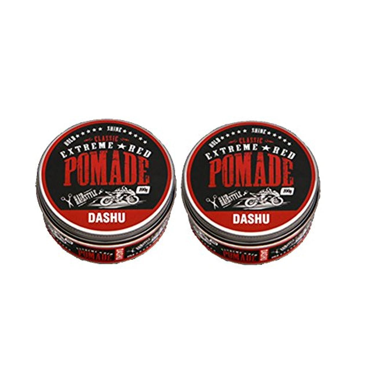できればガム夜間(2個セット) x [DASHU] ダシュ クラシックエクストリームレッドポマード Classic Extreme Red Pomade Hair Wax 100ml / 韓国製 . 韓国直送品