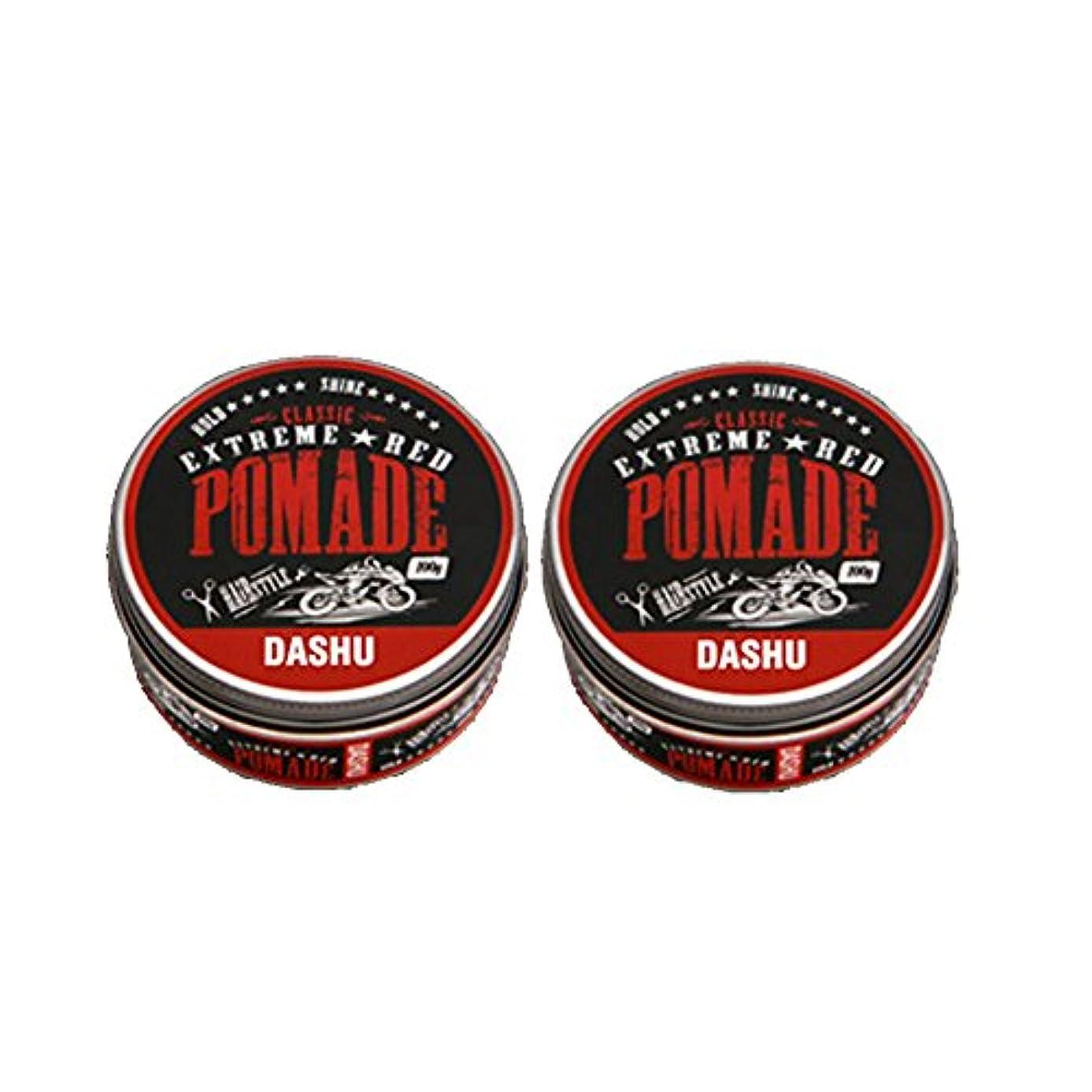 申込み抵抗する操る(2個セット) x [DASHU] ダシュ クラシックエクストリームレッドポマード Classic Extreme Red Pomade Hair Wax 100ml / 韓国製 . 韓国直送品