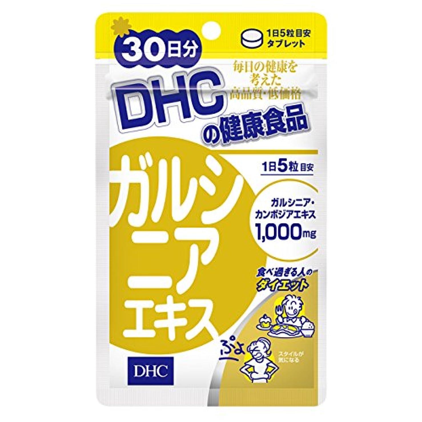 トランザクション肥料刃DHC ガルシニアエキス 30日分