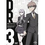 ダンガンロンパ3 -The End of 希望ヶ峰学園-(未来編)DVD I