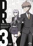 ダンガンロンパ3 -The End of 希望ヶ峰学園-(未来編)DVD I(初回生産限定版)