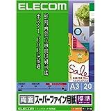 ELECOM スーパーファイン紙 インクジェットプリンタ対応 両面 標準 A3サイズ EJK-SRHA320