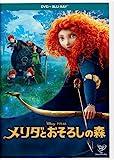 メリダとおそろしの森 DVD+ブルーレイセット [Blu-ray] 画像