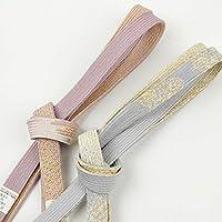 【売りつくしセール】 正絹 帯締め 平組 ブルー系