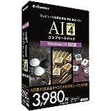 イーフロンティア AI GOLD 4 コンプリートパック