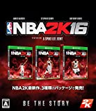 NBA 2K16 (【初回生産限定特典】ボーナスコンテンツDLC「ゲーム内通貨VC(ヴァーチャル・カレンシー)10,000単位」「MyTEAMエメラルドパック」 同梱) - XboxOne