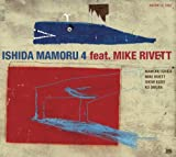 ISHIDA MAMORU 4 feat. Mike Rivett / 石田衛 (CD - 2011)