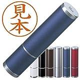 シヤチハタ ネーム9 Vivo メタリックブルー 別注品 9.5mm丸