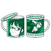 アイドルマスター (アニメ) 秋月律子フタつきマグカップ