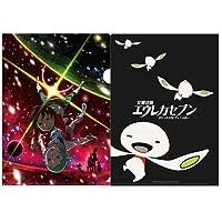 劇場版「交響詩篇エウレカセブン ポケットが虹でいっぱい」クリアファイル