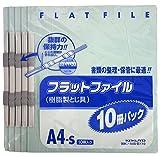 コクヨ ファイル フラットファイル A4 10冊入 青 99Kフ-A4S-BX10