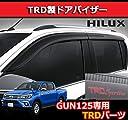ハイラックス GUN125 ドアバイザー サイドバイザー タイトヨタ純正 TRD アクセサリーパーツ スモーク 雨除け 換気 ピックアップ トラック 日本語説明書付