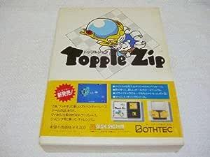 ファミコンディスクシステム トップルジップ TopplrZip