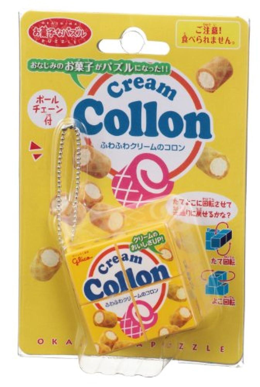お菓子なパズル グリコクリームコロン
