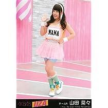 AKB48 公式生写真 UZA 劇場盤 次のSeason Ver. 【山田菜々】
