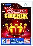 Karaoke Joysound Wii Super DX: Hitori de Minna de Utai Houdai! [Japan Import] [並行輸入品]