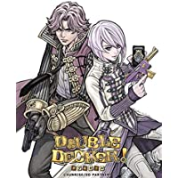 【Amazon.co.jp限定】DOUBLE DECKER! ダグ&キリル 1