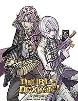 「DOUBLE DECKER! ダグ&キリル」BD全4巻の予約開始