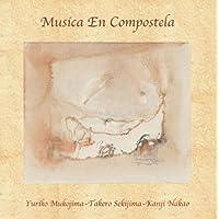 星空音楽會 Musica En Compostela