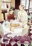 G-SKETCH6 ヘブンズドア<「G-SKETCH」シリーズ> (PRIMERO)