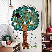 ウォールステッカー ジラフ giraffe キリンが木 からす カラス 黒い鳥 白い鳥 大きな木 kawaii かわいい 子供が喜ぶ 緑