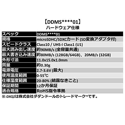 アイテムID:4982598の画像3枚目