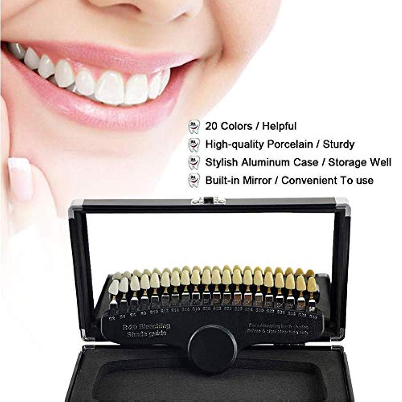 友情墓地収束するミラー付き歯科用歯のホワイトニングカラーパレット、コントラスト20色の真の歯の形状の前後の冷光ホワイトニング、プロの歯のホワイトニング、クリーニング、修復用