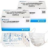 【PFE検査済】【PM2.5対応!!】 日本製マスク SSサイズ(25枚入×2箱)