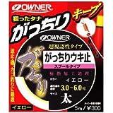 オーナー(OWNER) ガッチリウキ止(スプール) オレンジ太 81053