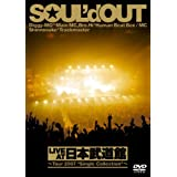 """LIVE AT 日本武道館~Tour 2007 """"Single Collection""""~ [DVD]"""