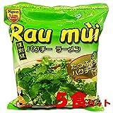 復刻版!発売当初のパクチーらしさが復活「パクチー ラーメン」Rau mui 80g×5食