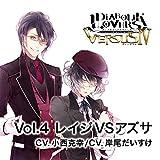 DIABOLIK LOVERS ドS吸血CD VERSUSIV Vol.4 レイジVSアズサ CV.小西克幸/CV.岸尾だいすけ