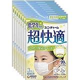 超快適マスク 低学年専用タイプ 3枚入 (8)