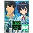 BPS バトルプログラマーシラセ ( DVD2枚組 )