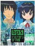 BPS バトルプログラマーシラセ ( DVD2枚組 ) (2004-03-24)