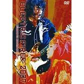 ELECTRIC FIRE 2007~Tribute to BASARA&MYLENE~ [DVD]
