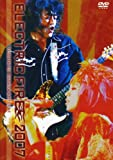 ELECTRIC FIRE 2007~Tribute to BASARA&MYLENE~ [DVD] 画像