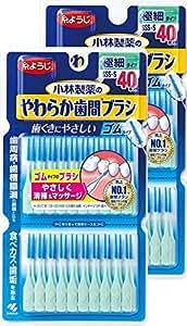 糸ようじ 【まとめ買い】小林製薬のやわらか歯間ブラシ 極細タイプ SSS-Sサイズ ゴムタイプ 40本×2個 (リーフレット付き) 単品 80本リーフレット付き