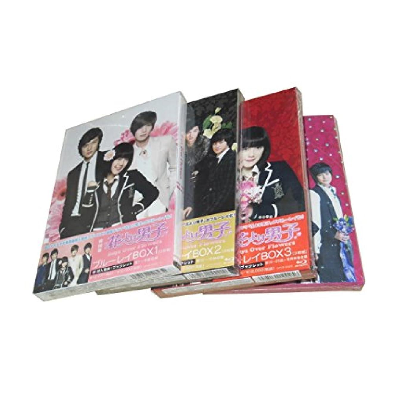クロール風景発行花より男子~Boys Over Flowers BOX1~3+メイキング オブ BOX*4 2009 主演: ク・ヘソン