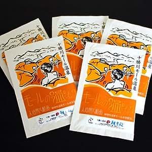 モールの温もりセット 十勝川モール温泉の入浴剤×5