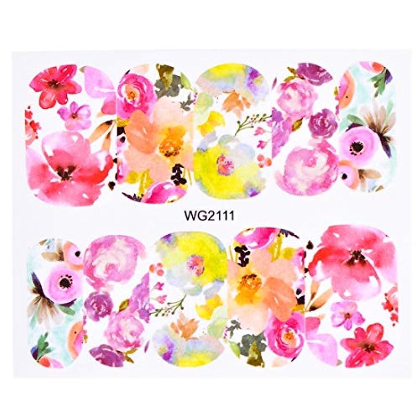 刺繍うめき声ファッションビューティー&パーソナルケア 10個入りフラワーネイルアートデカール(WG2111) ステッカー&デカール (色 : WG2111)