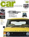 CAR MAGAZINE(カー・マガジン) No.487 (2018-11-30) [雑誌]