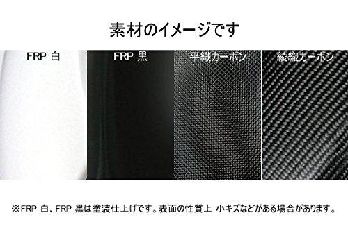 マジカルレーシング(MAGICAL RACING) リアフェンダー FRP製 黒 RVF400 [NC35] 001-RVF494-5001