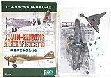 【4B】 エフトイズ 1/144 双発機コレクション Vol.1 ヘンシェル Hs129 第1地上襲撃航空団 単品