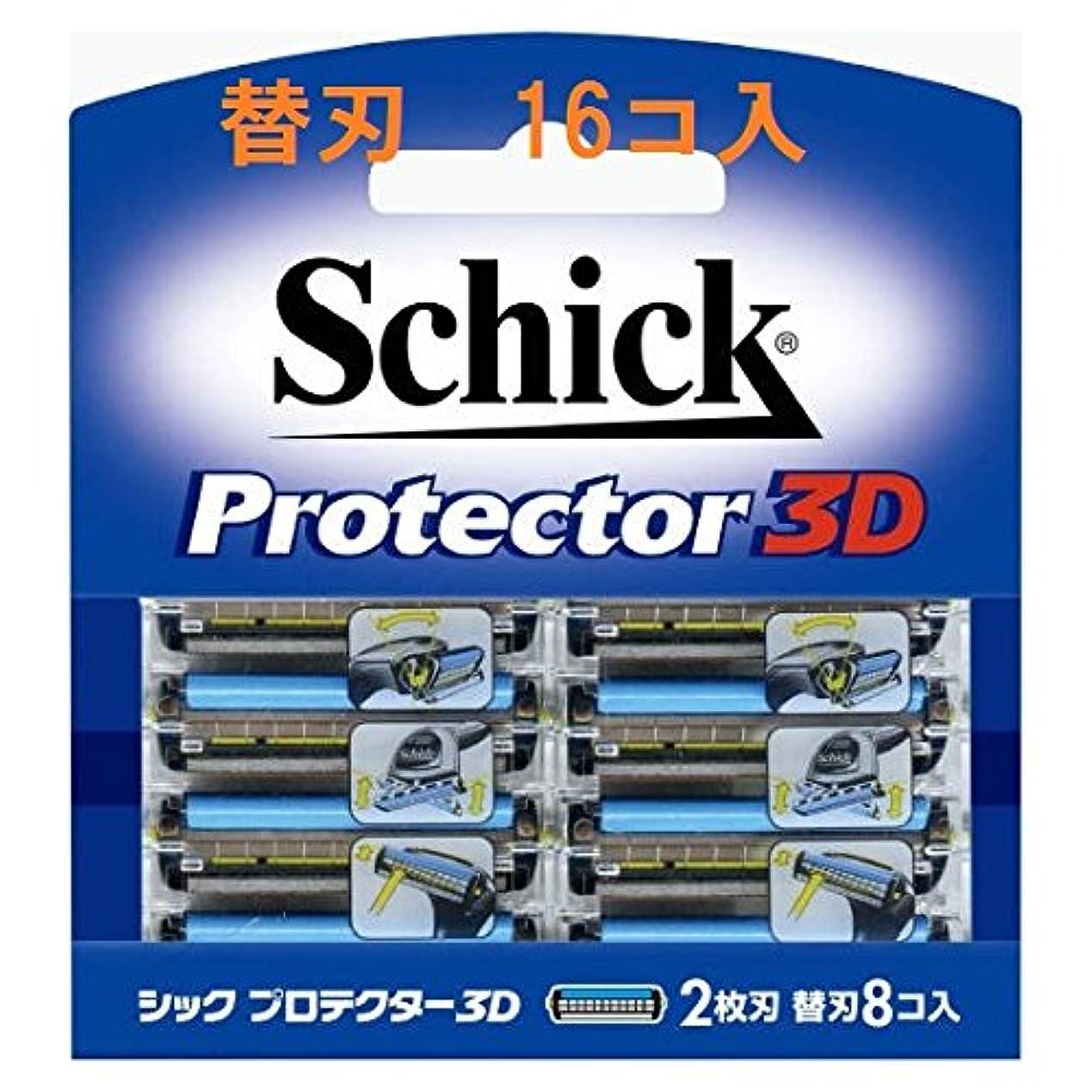 逃げる最初欠点シック プロテクター スリーディー(替刃16コ入) Protector 3D