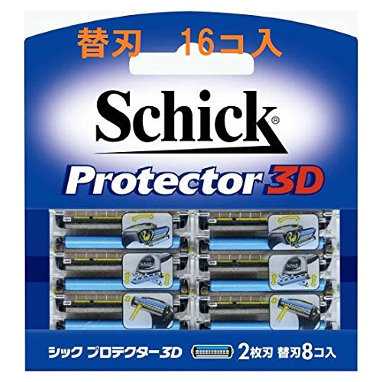 悪性の出くわす落ち着かないシック プロテクター スリーディー(替刃16コ入) Protector 3D