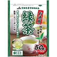 京都茶農業協同組合 お徳用国内産緑茶ティーパック 3g×50P×5個